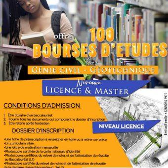 IMB-IS du Sénégal offre 100 bourses aux étudiants Togolais !!